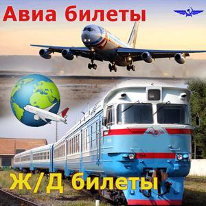 Авиа- и ж/д билеты Красноселькупа