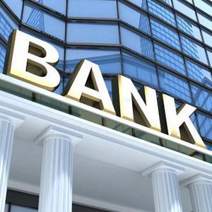 Банки Красноселькупа