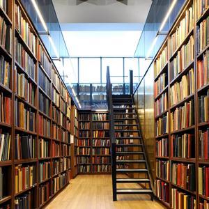 Библиотеки Красноселькупа