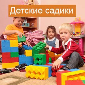 Детские сады Красноселькупа