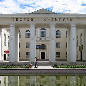 Дворцы и дома культуры Красноселькупа