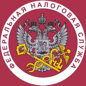 Налоговые инспекции, службы Красноселькупа