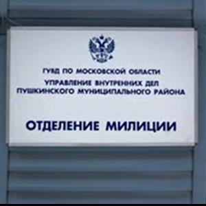 Отделения полиции Красноселькупа