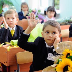 Школы Красноселькупа