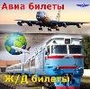 Авиа- и ж/д билеты в Красноселькупе