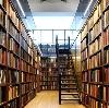 Библиотеки в Красноселькупе