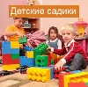 Детские сады в Красноселькупе