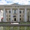 Дворцы и дома культуры в Красноселькупе