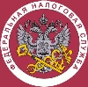 Налоговые инспекции, службы в Красноселькупе